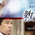 文化のまち仙台WEEKS「せんだい・宮城フィルムコミッション」パネル展